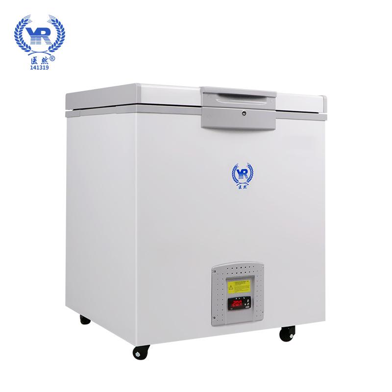 22858.com50L超低温冷柜 零下40/60/80度超低温冰箱