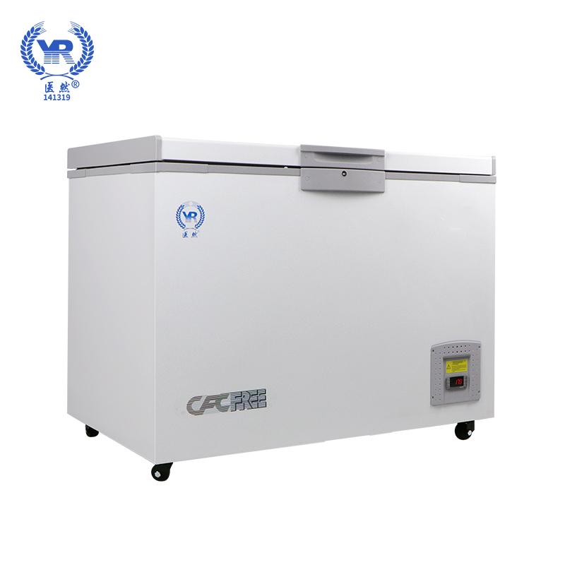 醫然108L/208L臥式超低溫冷柜 零下86度超低溫冰箱  臥式低溫展示柜 低溫冷凍箱