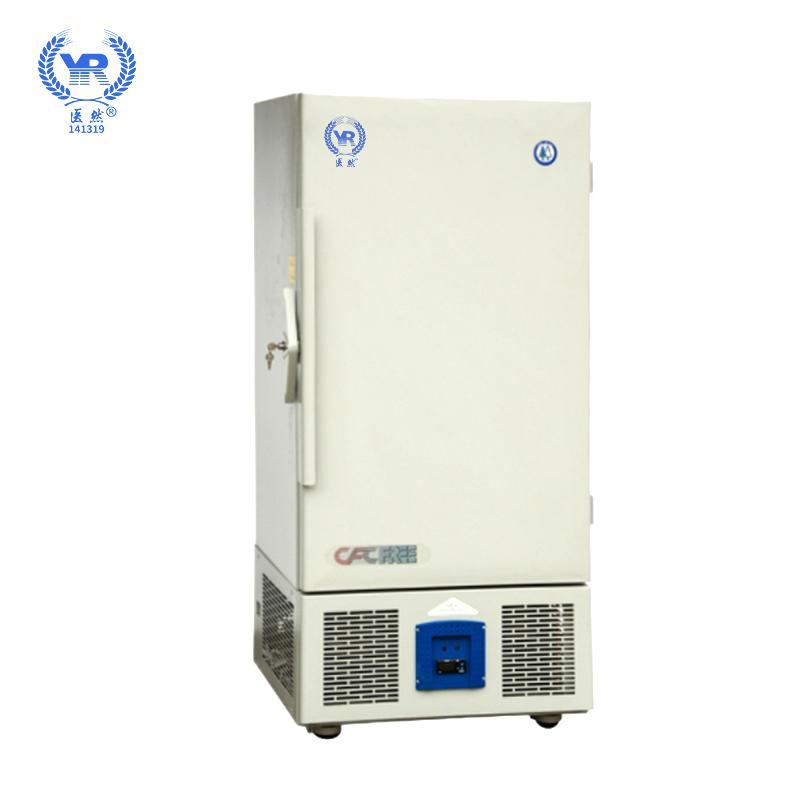 醫然-45℃速凍箱  空載25分鐘從32度降至零下40度
