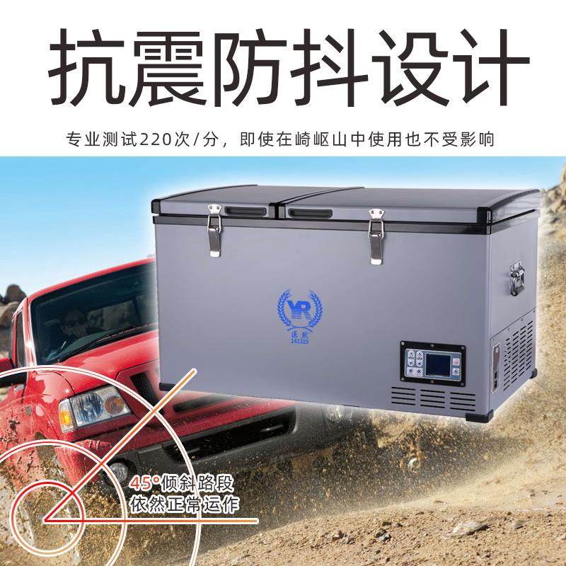 万博体育msport下载新款80L车载冰箱