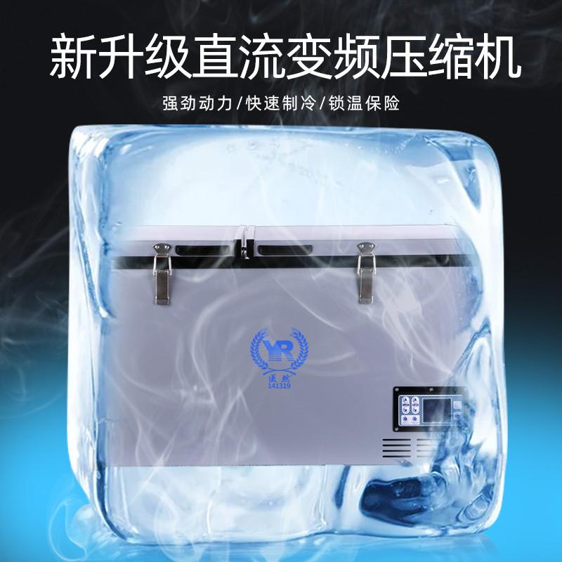 醫然新款125L車載冰箱
