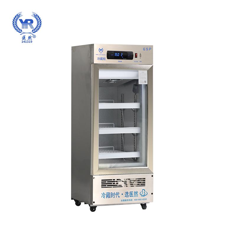 醫然50L新款304不銹鋼無指紋醫用冷藏柜陰涼柜