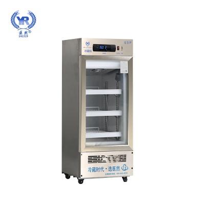 22858.com50L新款304不锈钢无指纹医用冷藏柜阴凉柜