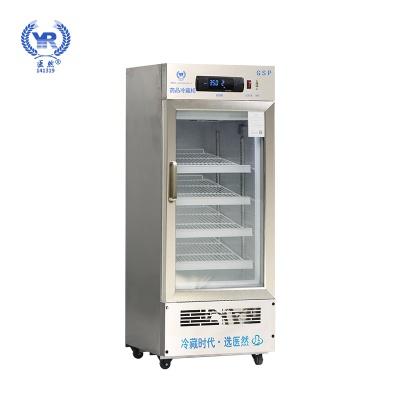醫然醫用冷藏柜不銹鋼無指紋80L