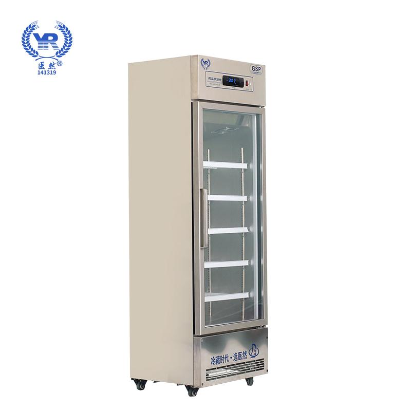醫然不銹鋼無指紋冷藏柜陰涼柜260L