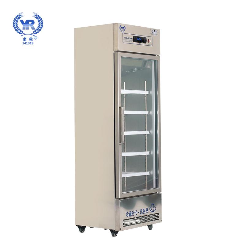 醫然不銹鋼無指紋320L冷藏柜陰涼柜