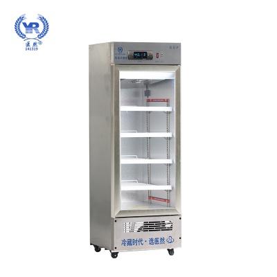 醫然150L不銹鋼醫用陰涼柜冷藏柜 符合新版GSP認證要求
