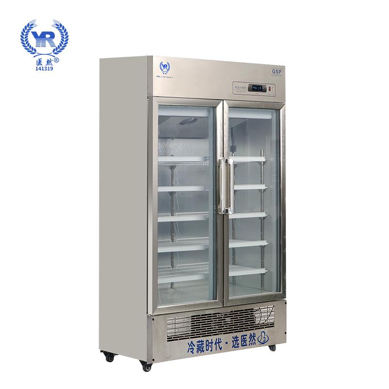 醫然460L藥品陰涼柜 立式冷藏展示柜 風冷無霜