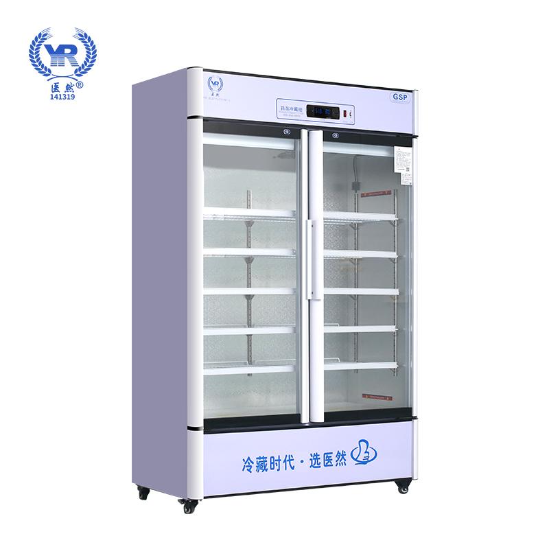 醫然680L冷藏柜陰涼柜雙門藥品儲存柜