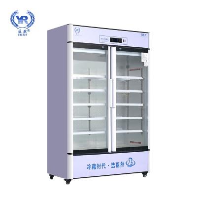 醫然680L醫用冷藏柜陰涼柜雙門藥品儲存柜疫苗柜