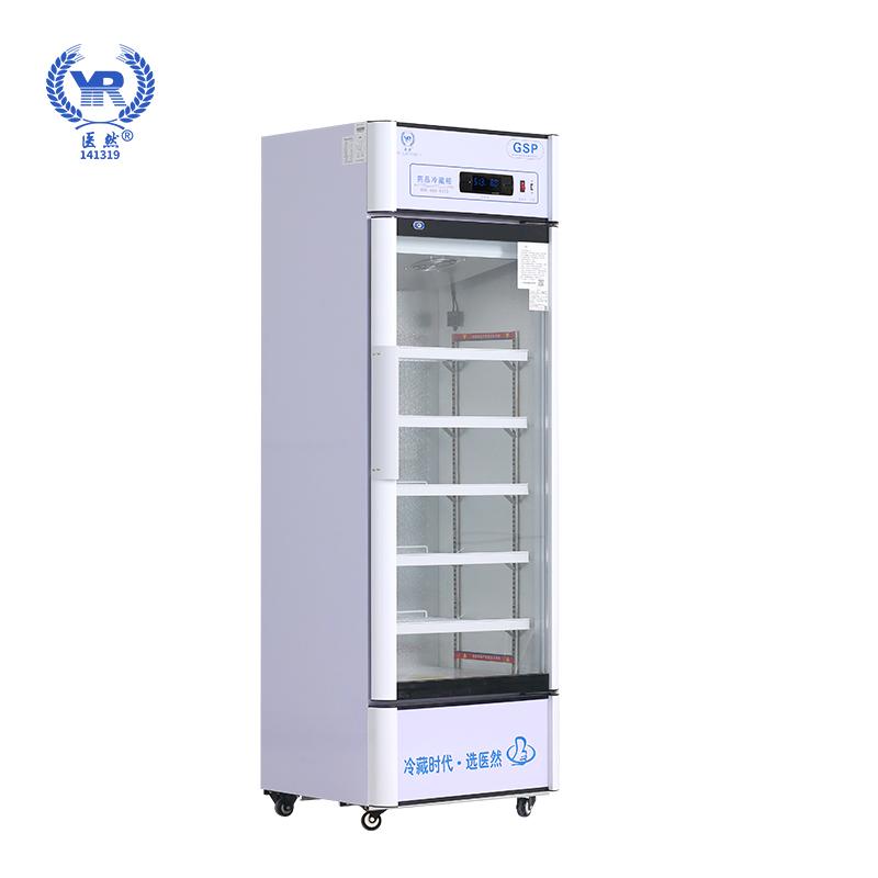 醫然320L醫用冷藏柜陰涼柜藥品儲存柜疫苗柜