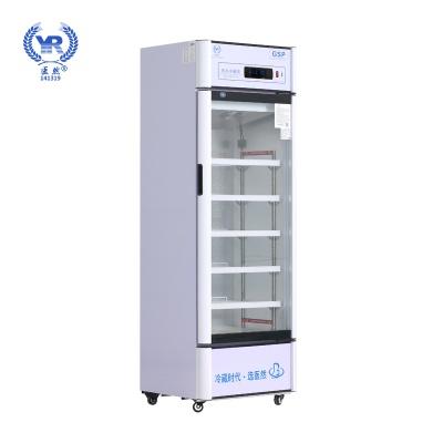 醫然260L單門醫用冷藏柜藥品冷藏柜陰涼柜疫苗柜