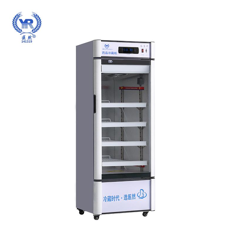 醫然80L藥品冷藏柜陰涼柜藥用冷藏柜疫苗柜藥品儲藏柜