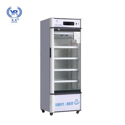 醫然50L小型醫用冷藏柜陰涼柜單門GSP認證 真正風冷無霜