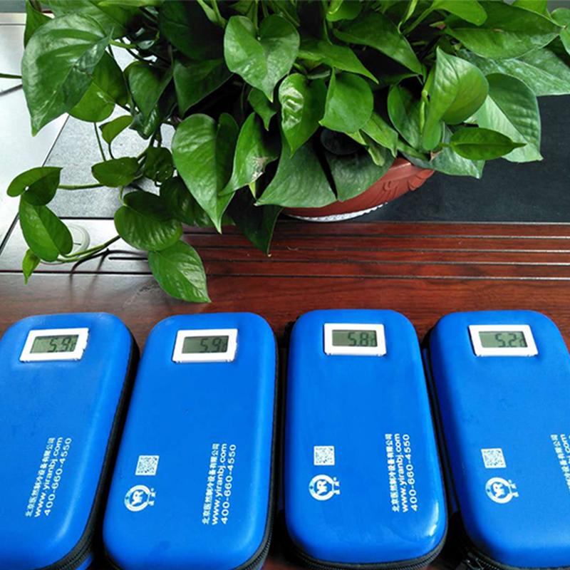 胰岛素冷藏盒 便携 随身 药品小冰箱车载药品冷藏箱恒温胰岛素盒