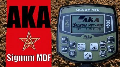 俄羅斯金屬探測器AKA手持金屬探測器金銀銅寶藏探測器可區分金屬