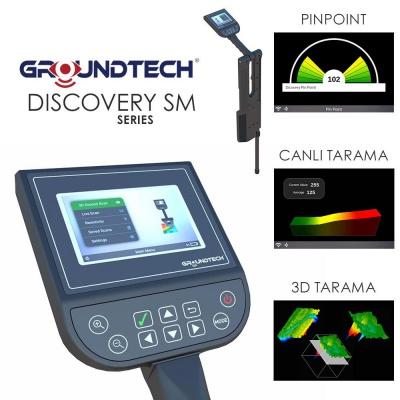 康拉德 發現探索SM 地麵技術探測器 進口可視成像儀金屬探測雷達