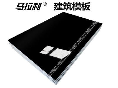 酚醛胶建筑模板-马拉利酚醛胶建筑模板12mm,15mm,18mm