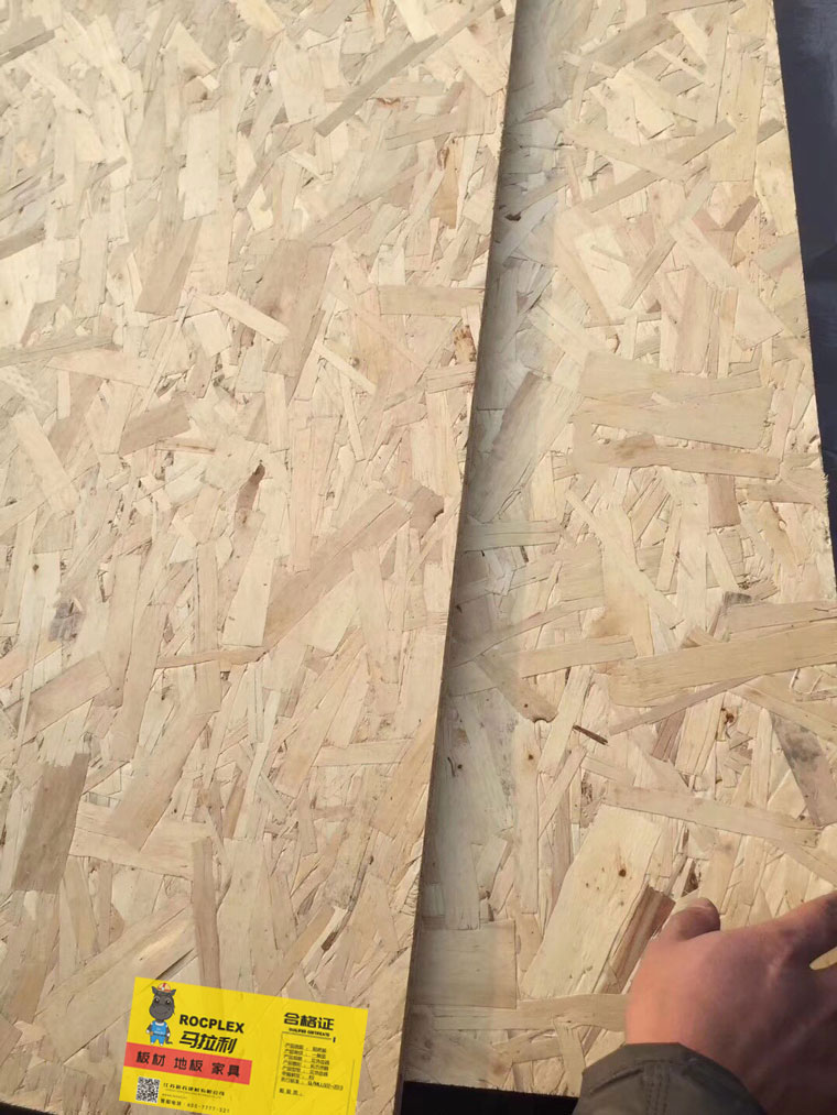 意大利杨木刨花板 1220x2440x18mm