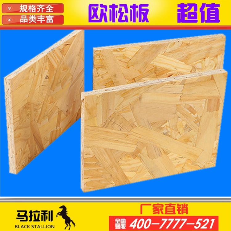 全松木刨花板 1220x2440x12mm