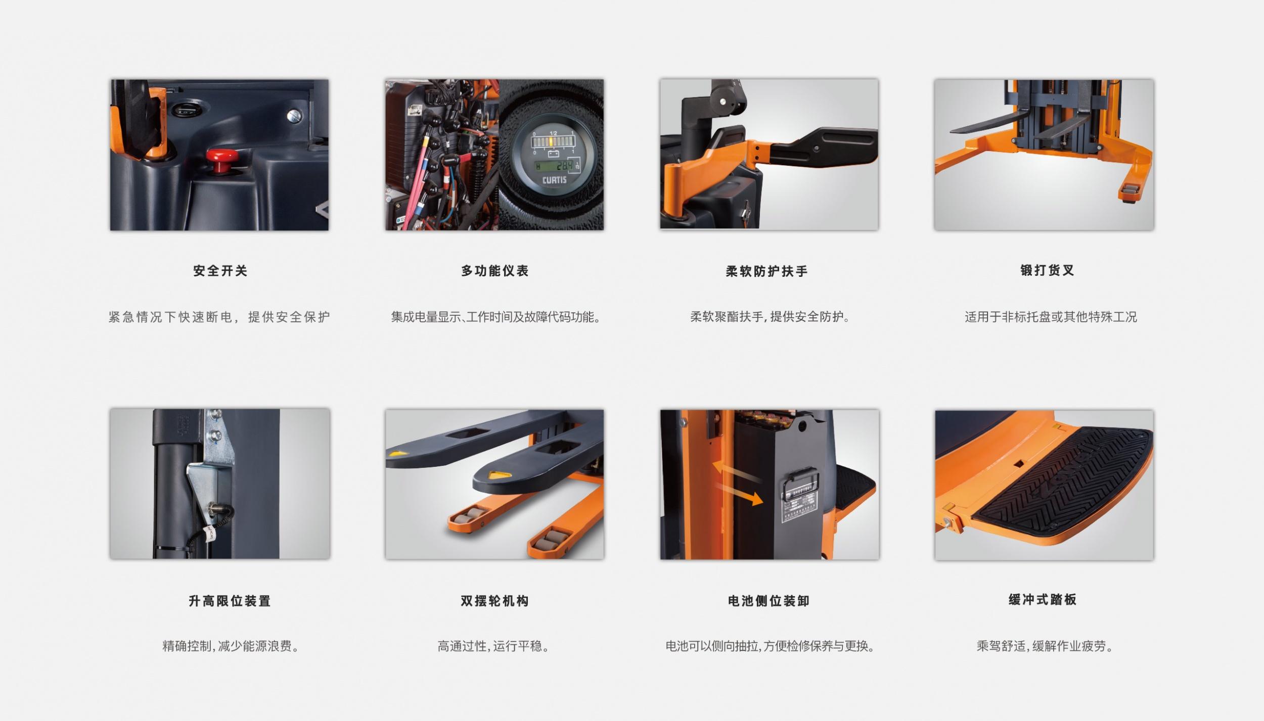 XEK电动托盘堆垛车局部图
