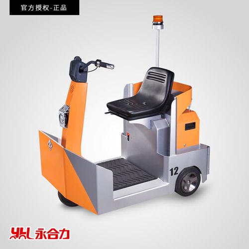 XT12电动牵引车