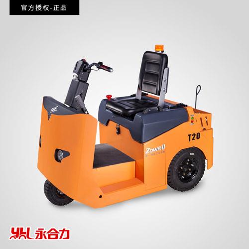 XT20电动牵引车