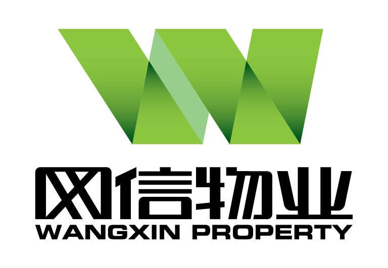 北京網信物業