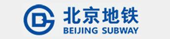 北京地鐵2號線車輛段維修