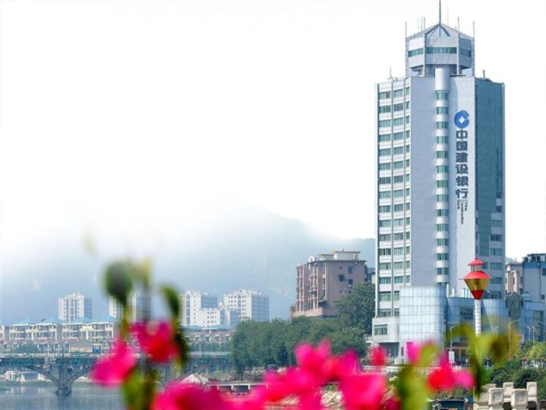 中國建設銀行股份有限公司河源市分行