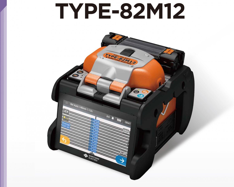 日本住友帶狀光纖熔接機TYPE-82M12