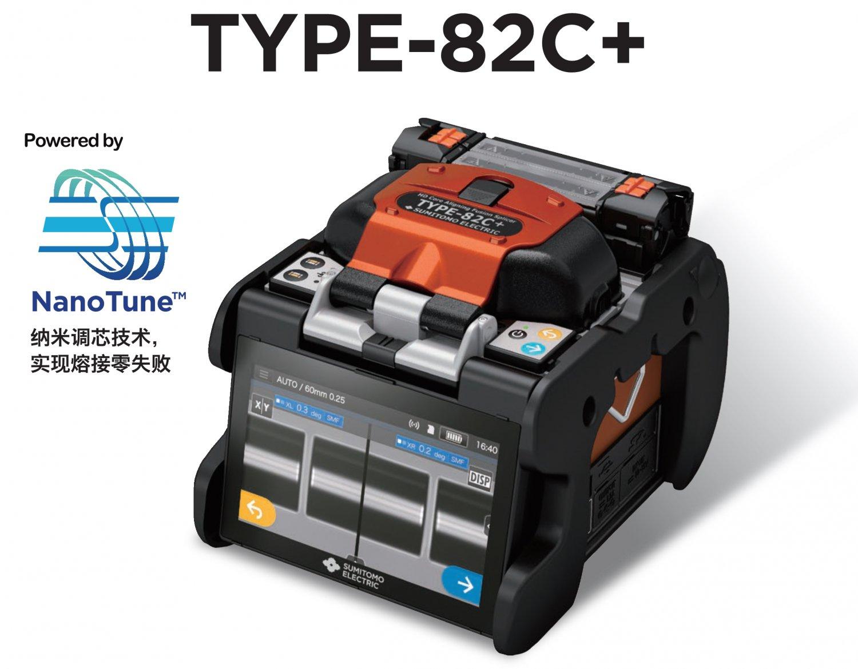 日本住友光纖熔接機TYPE-82C+