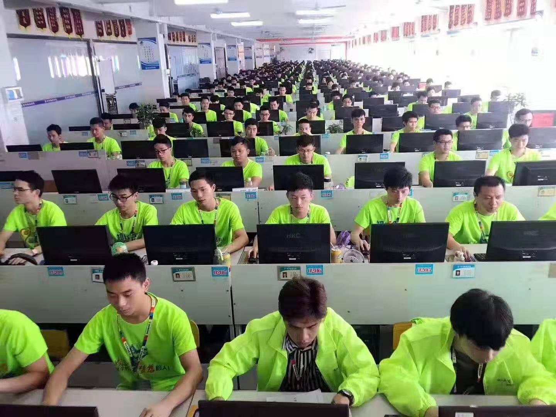 機明-青華史上最大型免費培訓課 開始報名了!