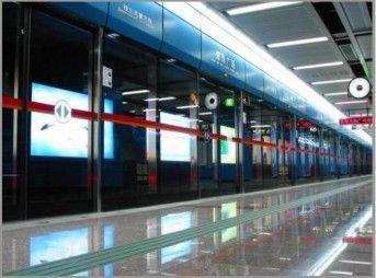 廣州地鐵四號線