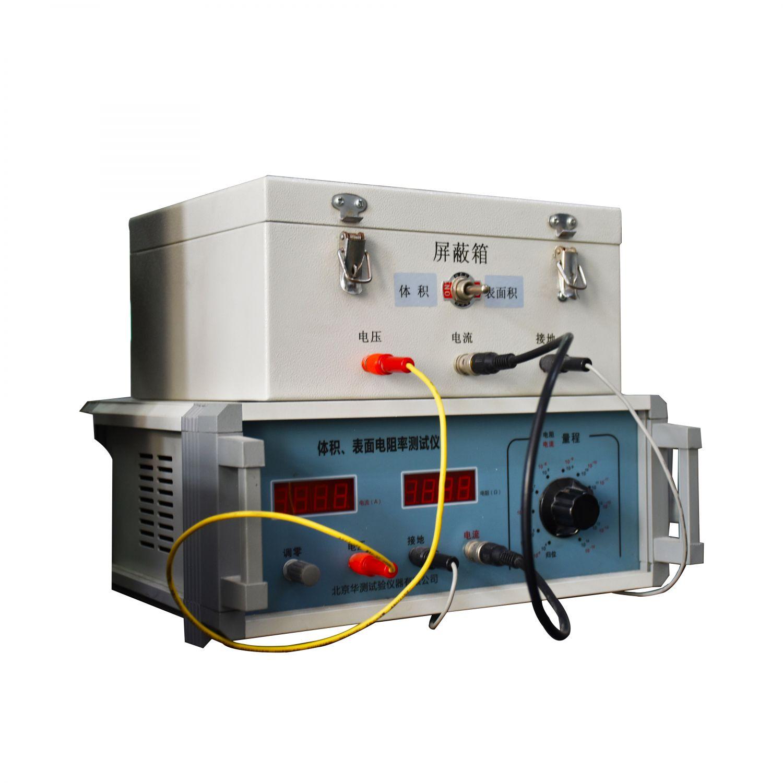 絕緣電阻和體積表面電阻率測試儀