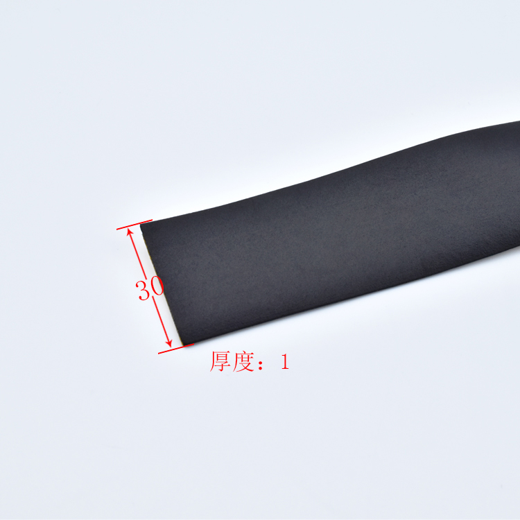 发泡密封条30*1广州橡胶制品厂家