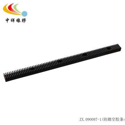 專業生產防踏空膠條-站臺防踏空膠條