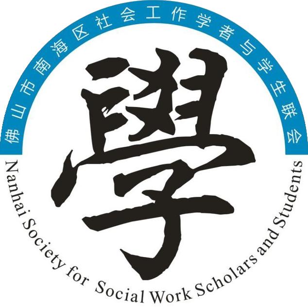 【制度文件】高校主要联络人制度