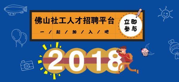 征集令 | 亚游官网|官方进驻机构火热招募中!!