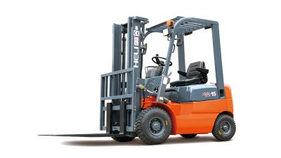H2000系列1-1.8噸柴油汽油液化平衡重式叉車