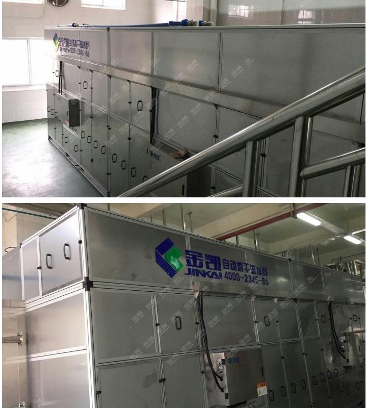 污泥处理设备——广东味极鲜生活污泥处理工程案例