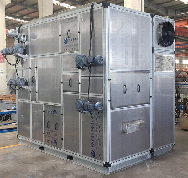 金凱污泥處理處置設備的優點分析
