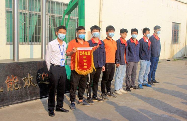 「廣州金凱」表彰大會強調安全生產及產品質量的重要性