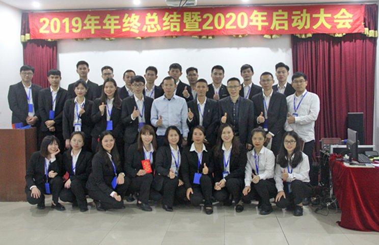 廣州凱能年終總結暨2020年銷售啟動大會已圓滿完成