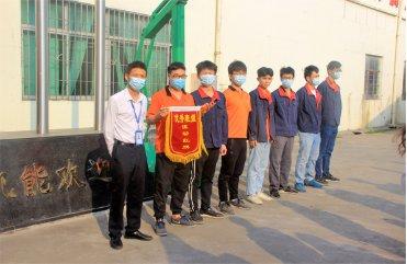 「廣州凱能」秉承安全生產質量為上