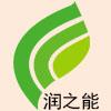 润之能Logo