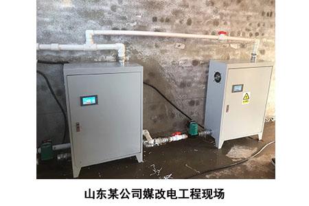 家用电磁加热采暖与集体供暖有什么...