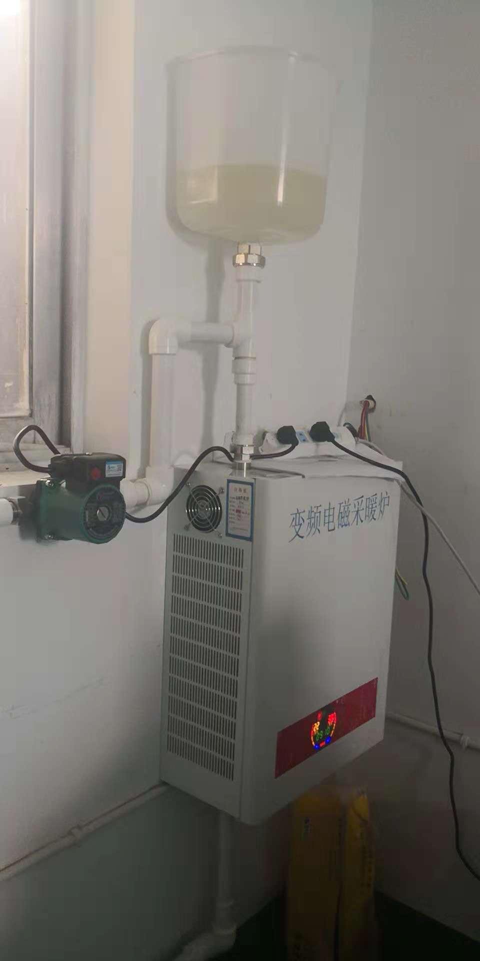 电磁采暖炉耗电量多少?