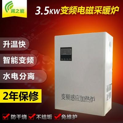 家用电壁挂炉3.5kw