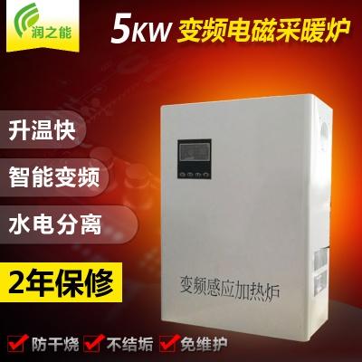 家用电壁挂炉5kw